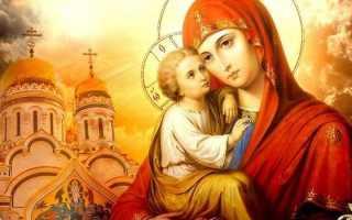 Царица Моя Преблагая Надежда Моя Богородица