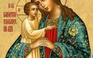 Описание и текст молитвы перед иконой Божией Матери «Взыскание погибших»