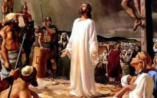 Какие молитвы читать в Страстную неделю перед Пасхой
