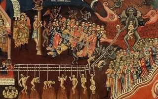 Что это за грех рукоблудие, молитва и как избавиться — православные иконы и молитвы