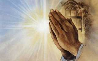 Хоопонопоно разговор с деньгами молитва