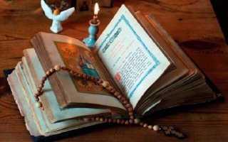 Православные молитвы перед началом всякого благого дела