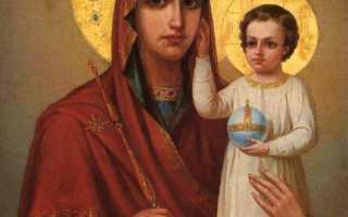 Пресвятой Богородице и Приснодеве Марии перед Ее иконой, именуемой «Призри на  смирение»