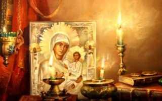 Самый сильный 77 Сон Пресвятой Богородицы. Оберегает от любой беды и любого негатива!