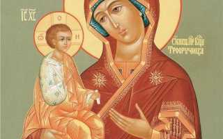 Сильные каждодневные молитвы Божьей Матери — короткие и простые