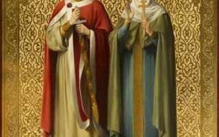 Молитва Петру и Февронии о любви и семейном благополучии