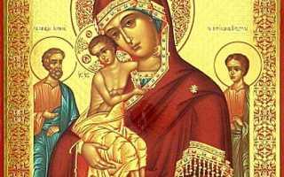 Духовно — нравственное воспитание учащихся на основе русской культуры