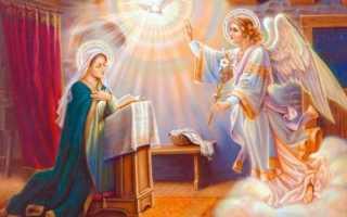 Три молитвы на Благовещение успокоят душу и сердце. Произнесенные женщиной слова становятся сильнейшими…