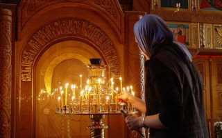 4 сильные православные молитвы на защиту от нечистой силы