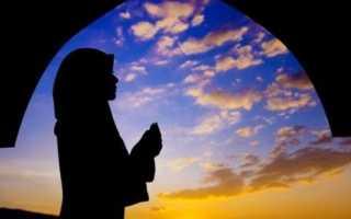 Самая главная молитва у мусульман на русском языке