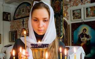 Короткие молитвы от обиды, злости, гнева и ненависти