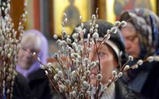 Молитва на освящение вербы в церкви именуется молитвой на благословение ва́ий (пальмовых ветвей)