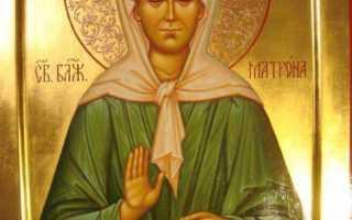 Православная молитва о здоровье ребенка святой Матроне Московской