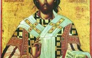 Молитва упокой господи душу усопшего раба твоего новопреставленного