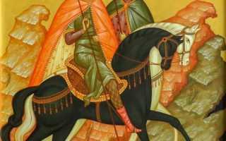 Акафист и молитвы святым мученикам князьям-страстотерпцам Борису и Глебу