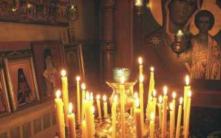 Какую молитву читать на Пасху дома: молитва «Христос Воскрес» от всех болезней, на удачу и замужество