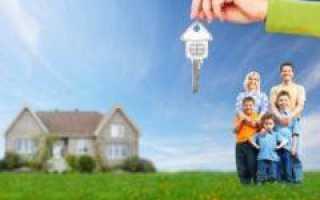 Молитвы при входе в новый дом и на основание дома
