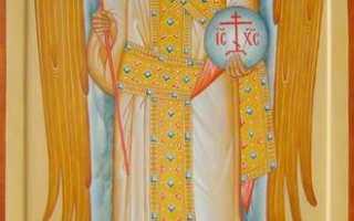 Православная молитва святому Архангелу Рафаилу об исцелении