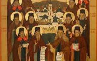 Молитва Оптинских старцев на начало дня — благословение на всю семью