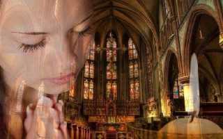 Очищение молитвами. Православные молитвы для очищения тела, души, дома