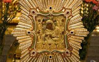Молитвы перед иконой Пресвятой Богородицы «Почаевская»