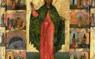 Молитва великомученице Анастасии, именуемой «Узорешительница»
