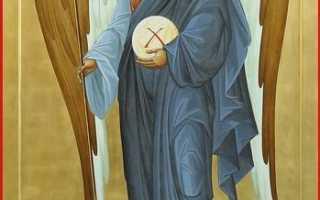Молитвы архангелу Гавриилу: очень сильная защита, на приход больших денег и о замужеств
