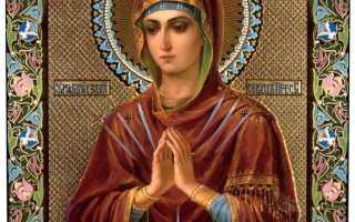 Вечерняя молитва «Ненави́дящих и оби́дящих нас прости́…» на старославянском языке