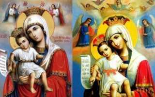 Молитва «Достойно есть яко воистину блажити тя Богородицу»