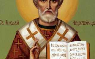 Молитва от бессонницы у взрослого православие
