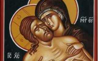 Канон о распятии Господни и на плач Пресвятыя Богородицы. В Пяток Великий на Повечерии