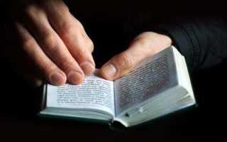 Молитва перед походом в храм (тексты на русском языке)
