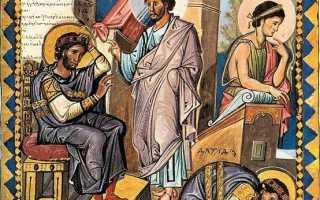Молитва царю давиду помяни господи царя давида и всю кротость