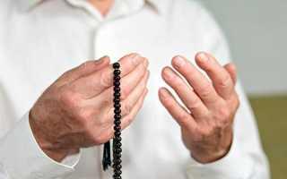 Молитвы для усопших мусульман | ТРИ ЛУЧШИХ ДРУГА | VK