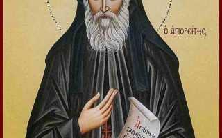 Молитва Паисию Святогорцу о помощи в самой трудной ситуации