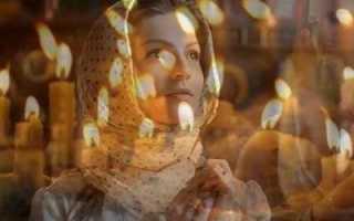 Утренние правила православные молитвы. Объяснения церковных и домашних молитв. Толкование утренних молитв