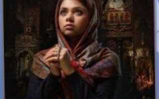Молитва на учебу. Православные молитвы на хорошую учебу ребенка