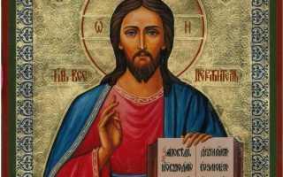 Сильные молитвы Господу Богу и святым об исцелении больного от разных болезней