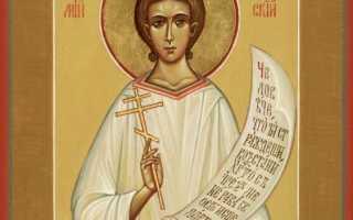 Православная молитва Святому Великомученику Артемию для исцеления болезней желудочно-кишечного тракта
