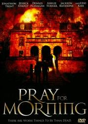 Утренняя молитва (2006)