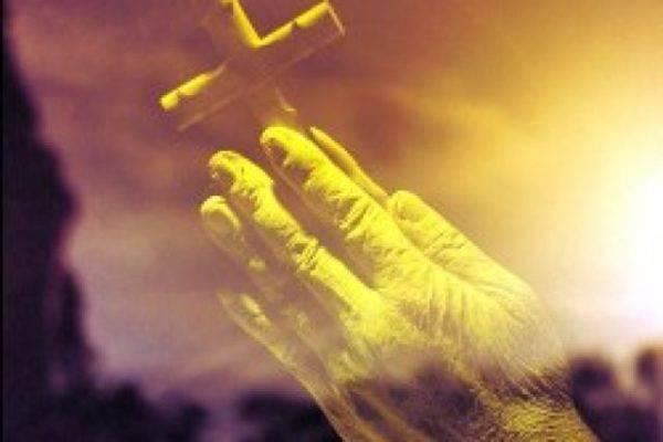 Молитва по солашению