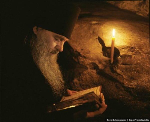 особенности молитвы по соглашению