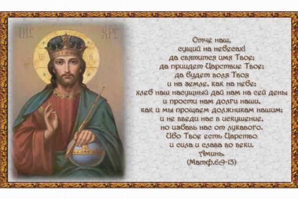 Молитва на паперти чудова монастыря